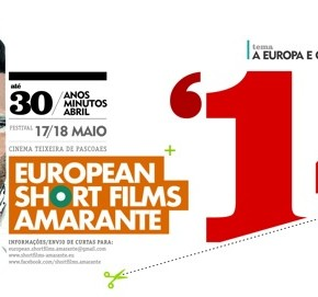 European Short Films Amarante 2014