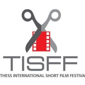 Thessaloniki International Short Film Festival Program Announced!