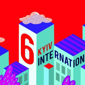 Kyiv International Short Film Festival 2017 | Call For Entries