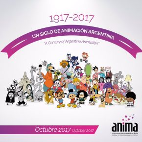 Submit Your Short to ANIMA 2017!