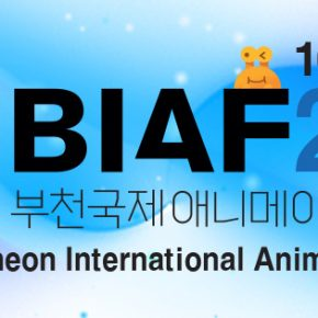 BIAF 2017 Calls for Entries